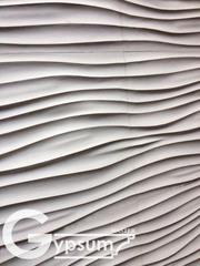 3D панели гипсовые 8 (727) 971 68 88