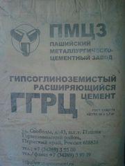 Кирпич огеупорный ШБ-5 шамотный, мертель, цемент глиноземистый ГЦ, РЦ