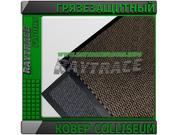 Антискользящее грязезащитное ковровое покрытие COLLISEUM