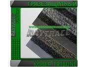 Антискользящее грязезащитное ковровое покрытие TRIBUNE