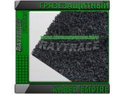 Антискользящее грязезащитное ковровое покрытие EMPIRE