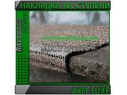 Накладка на ступени AKM LUXE