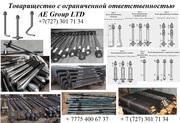 Анкерные фундаментные болты ГОСТ 24379.1-80